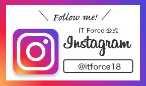 IT Forceインスタグラム